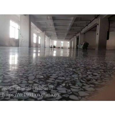 东莞市石碣车间水磨石翻新-石龙水磨石翻新处理