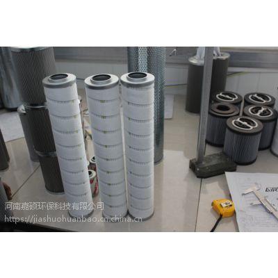 ERB1300MD滤芯,电厂液压过滤器滤芯