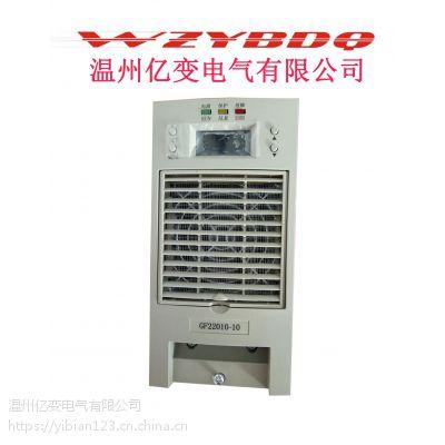 高频直流220V电源模块GF22010-10直流屏专用模块