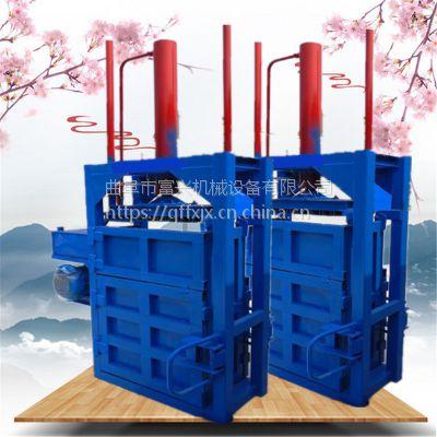 扬州皮革角料液压打包机 富兴垃圾回收打包机 小型油漆桶压块机哪里有卖