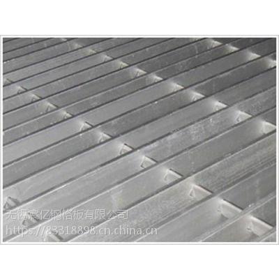 复合钢格板_无锡宸亿钢格板_复合钢格板报价