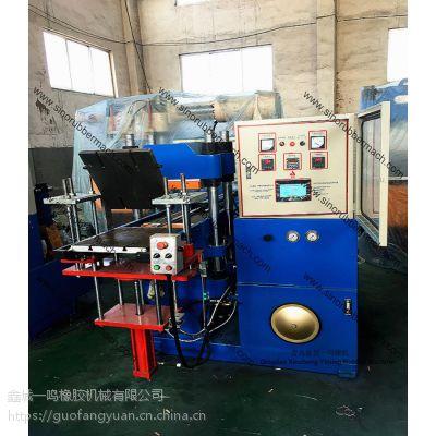 鑫城厂家直销100吨3RT前顶开模单机硫化机 100吨O型圈热压成型机