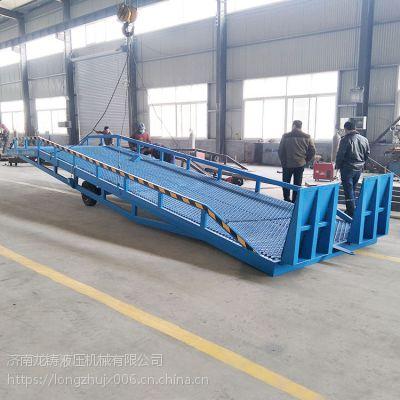 厂家供应DCQY-10T可移动集装箱装卸平台调节板 手动升降登车桥