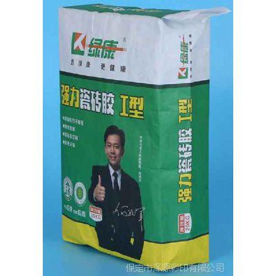 彩色牛皮纸包装袋 彩色牛皮纸包装袋批发价格