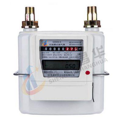供应G4.0型NB-IoT物联网智能家用液化气表