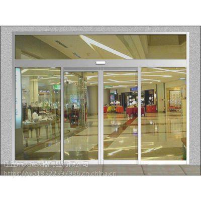 天津津南区腾达电动门厂安装各种自动门感应门安装维修服务