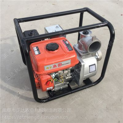 浇水抽水泵 优质抽水泵厂家 便携式水泵菜地浇水