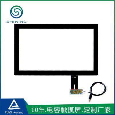 电容触摸屏 工业深圳触摸屏厂家 佳维视收银机一体机触摸屏