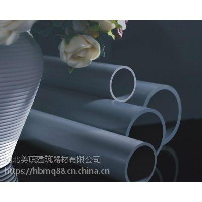 湖北武汉厂家供应PVC-U环保给水管