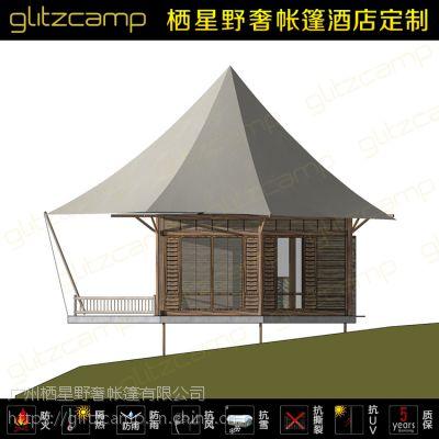 厂家直销 张拉膜尖顶篷房定制 户外天幕景区营地 豪华酒店帐篷