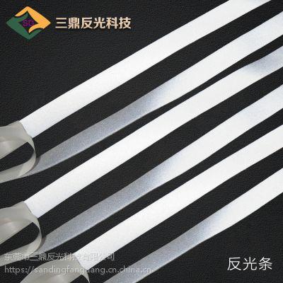 1cm宽银色双面弹力反光带 单面反光条 中间夹白布 耐拉不断裂 耐寒耐高温 欧盟环保