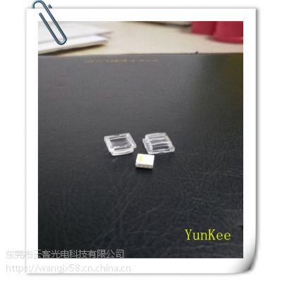 专业供应 5050贴片透明罩子 led 透镜