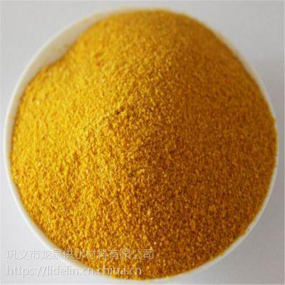 氯化铝 絮凝剂 水处理药剂 酰胺 活性炭