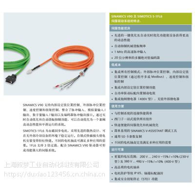 1FL6022-2AF21-1AA1西门子同步电机