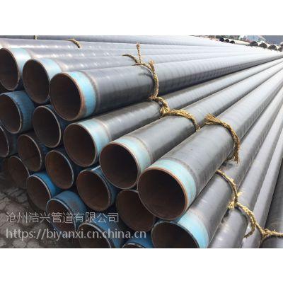 缠绕式3pe防腐钢管