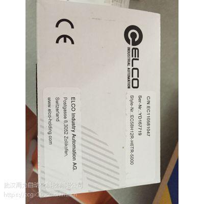 新华普通端子基座X2336010现装正品