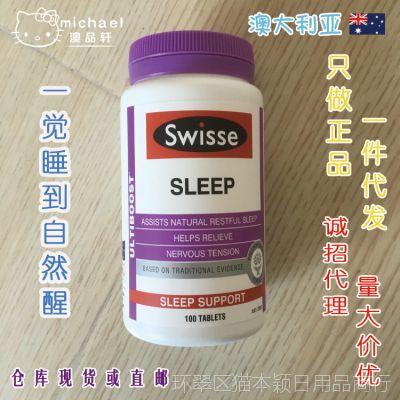 澳洲sleep进口swisse睡眠片成人睡眠快速助眠睡觉休息好100粒
