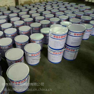 聚硫密封胶多少钱1kg