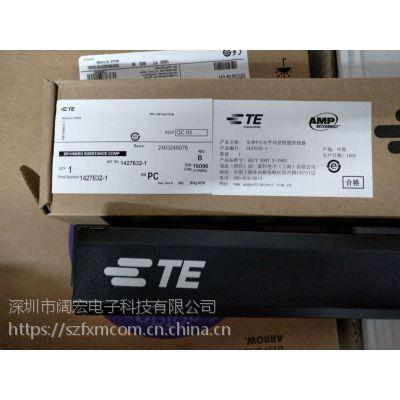 AMP原装理线器图片,参数,价格