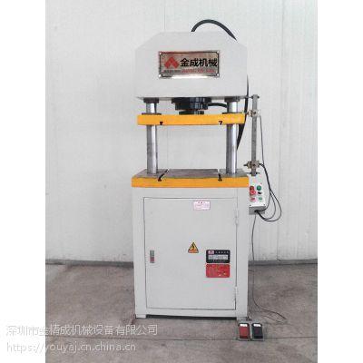 实验用四柱液压压力机厂家|微型油压机价格