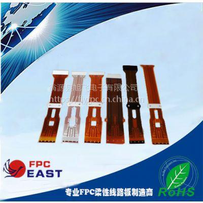 凸点排线,打印机排线,触点带FPC,SIM卡凸点板,五金排线FPC,镀锡/沉银排线FPC