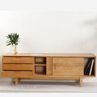 北欧实木家具白橡木电视柜现代小户型环保视听柜简约客厅地柜