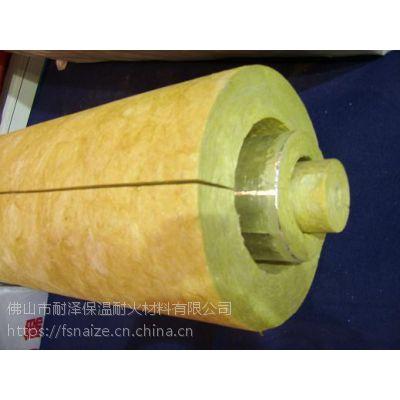 供应广州,佛山,中山,江门,沿江岩棉管厂家