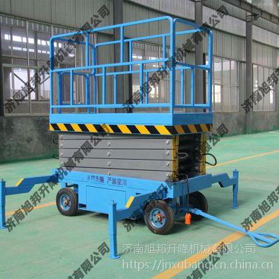 南京电动升降机、玄武区升降机价格、旭邦升降机厂家 直销 性能可靠 经久耐用