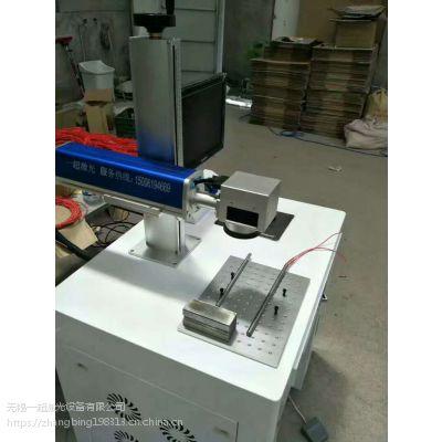 张家港 南通激光镭射机30W/东台 时堰不锈钢激光打字大家常用哪种打标机/一超公司光纤机