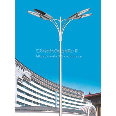 江苏森发路灯、生产加工固定式中高杆灯、升降式中高杆灯、道路灯、LED路灯、太阳能路灯、