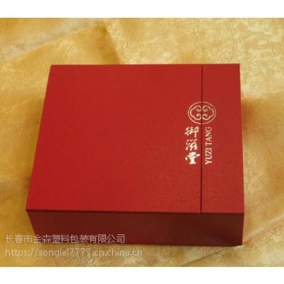 长春礼品盒定做、长春礼品盒包装、长春礼品盒生产厂家