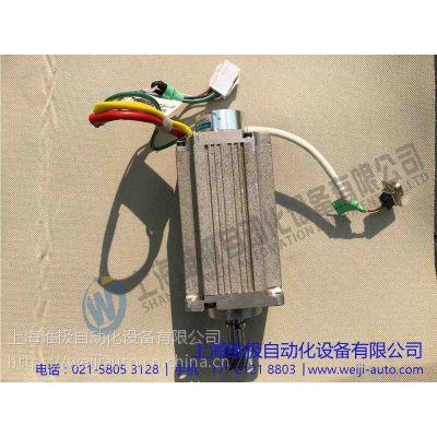 3HAC046598-001 IRB2600第四、五、六轴电机