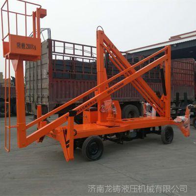 现货直销LZQB车载曲臂式升降平台 14米360度旋转式升降机