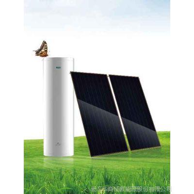 平板分体式太阳能