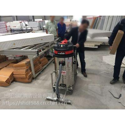 工厂车间吸地面灰尘塑料颗粒物用威德尔电瓶工业吸尘器无线除尘设备