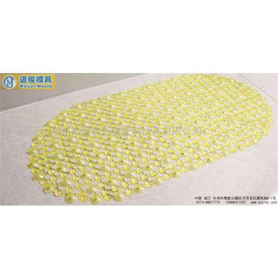 浴室地垫模具加工制造厂家 注塑模具定制工厂 价格合理