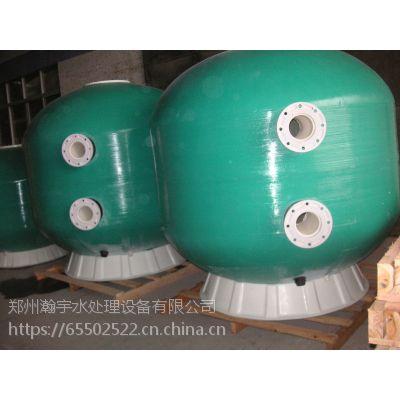 郑州瀚宇|游泳池水净化|泳池水处理|石英过滤器