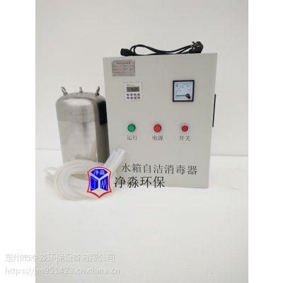 净淼厂家直销四川消防水箱自洁消毒器WTS-2A