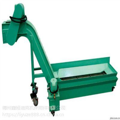 供应机床铝屑运输设备排屑机