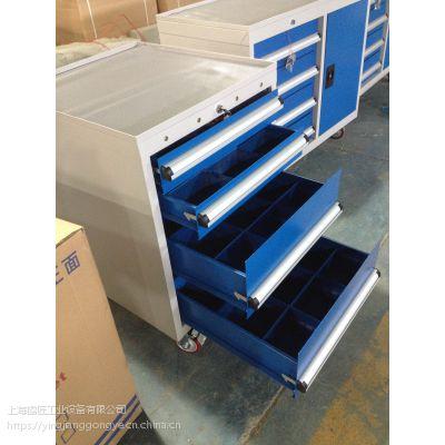 上海工具车可定制带分隔工具柜多层零件盒放置柜钢制文件柜
