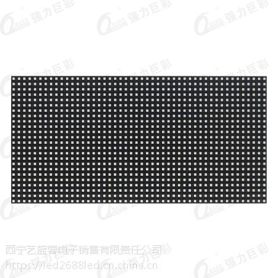 青海省艺盛蓉户外LED电子屏价格合理欢迎选购