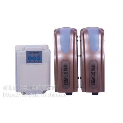 销售合肥铝艺门铁艺门智能电动开门机手机WIFI远程控制自动门庭院门