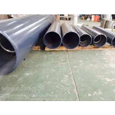 火力发电高压蒸汽长径喷嘴流量计