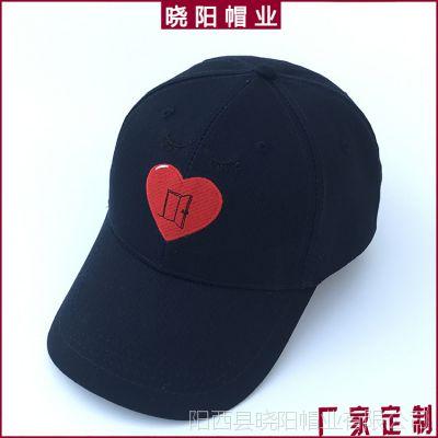 藏蓝色全棉棒球帽 心形刺绣六片帽logo设计定做 纯棉外贸棒球帽