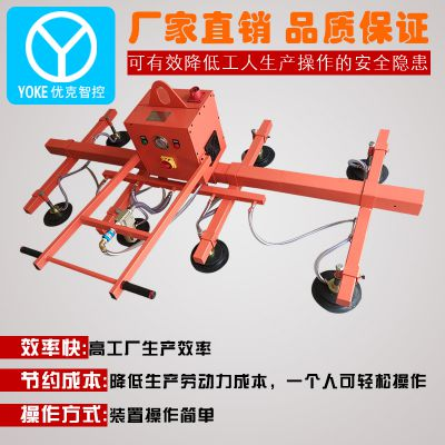激光机吸铝板石材不锈钢板上料机真空吸吊具电动真空吸吊机800KG