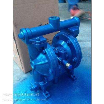 新设计QBY-K15食品业隔膜泵QBY-K25映程