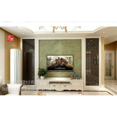 沙发背景墙电视墙装修为什么这么好