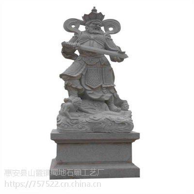 石雕青石四大天王四大金刚雕像雕塑 寺庙广场园林石头工艺品摆件