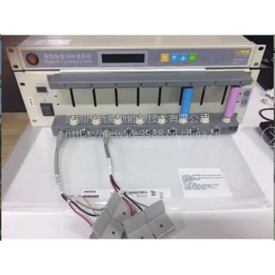 供应18650电池分容仪、新威neware电池容量测试仪 双量程高精度