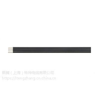栗腾供应;聚氨酯拖链电缆、柔性拖链电缆、耐弯折电缆